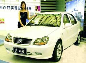 une fois fabriqu es en alg rie les voitures chinoises. Black Bedroom Furniture Sets. Home Design Ideas