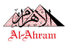 Le site web d'Al Ahram inaccessible en Tunisie