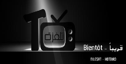Tunisie - Telvza TV dévoile son équipe de journalistes et animateurs