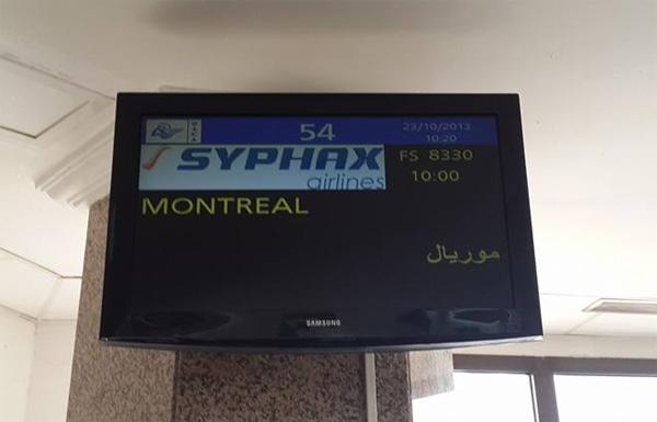 syphax airlines lance son premier vol direct tunis montr al. Black Bedroom Furniture Sets. Home Design Ideas
