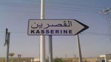 جهوي Deux cadavres terroristes retrouvés Mazreg Shams BN15381kasserine0514