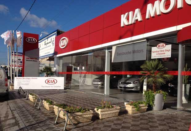 Tunisie Kia Motors Lance Ses Services Clinic Days Sousse