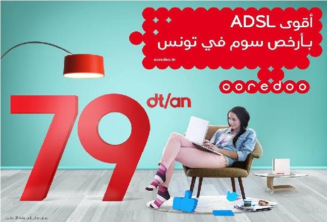 ooredoo propose l 39 adsl le moins cher en tunisie. Black Bedroom Furniture Sets. Home Design Ideas