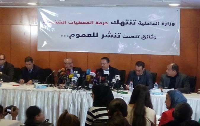 Chafik jarreya: si marzouk et belhaj sont des hommes, qu'ils m