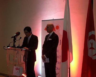 Inauguration en grande pompe de la for Chambre de commerce franco japonaise
