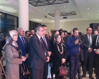 Inauguration en grande pompe de la for Chambre de commerce en tunisie