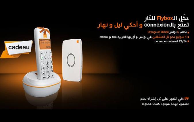 avec la nouvelle offre flybox orange b n ficiez d 39 une connexion internet 24h 24 ainsi que des. Black Bedroom Furniture Sets. Home Design Ideas