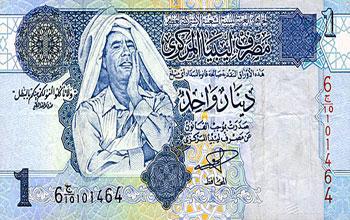 businessnews tn le nouveau 232 ge tunisien dans le trafic du dinar libyen