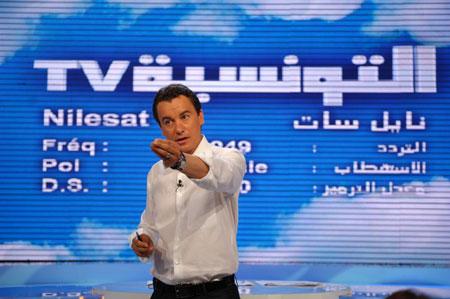 La chaîne de Sami Fehri s'appelle Attounissiya et a démarré la diffusion expérimentale sur Nilesat