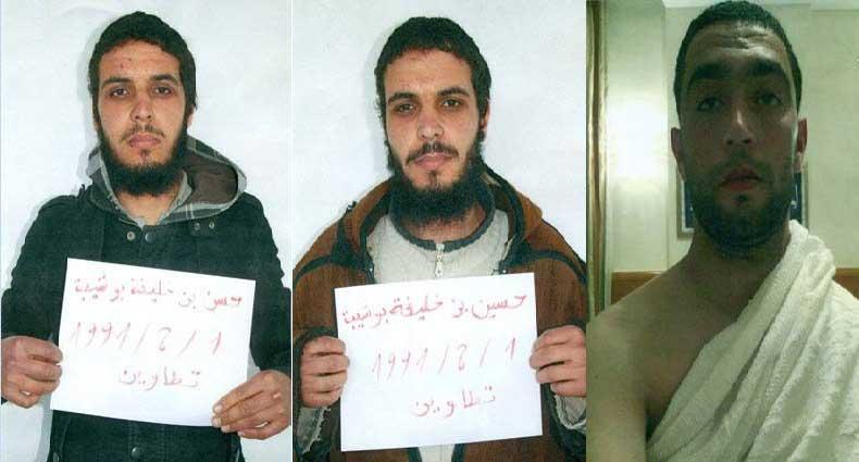 Avis de recherche femme terroriste