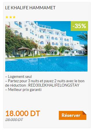 Les h tels bradent les prix partir de 18 dinars la for Les prix des hotel