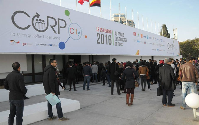 Corp city le premier salon de l for Chambre de commerce en tunisie