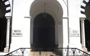 patente forfaitaire tunisie