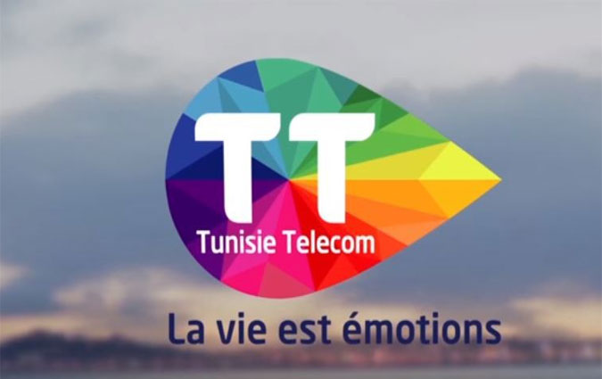 Le Data Center Carthage de Tunisie Telecom maintient sa certification Iso 27001