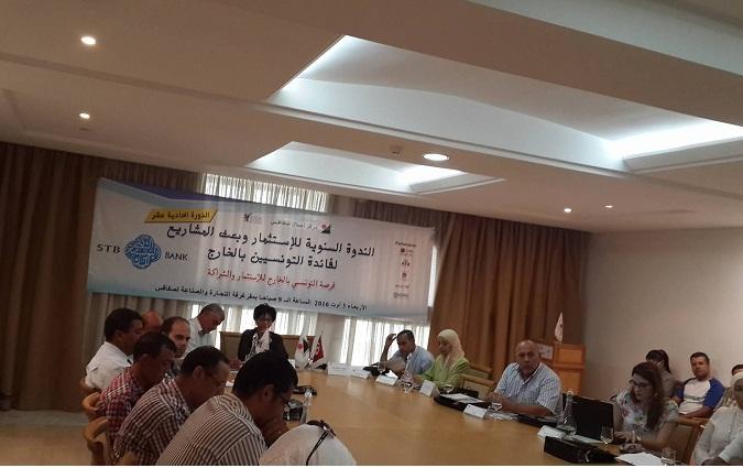 La ccis organise la conf rence for Chambre de commerce sfax