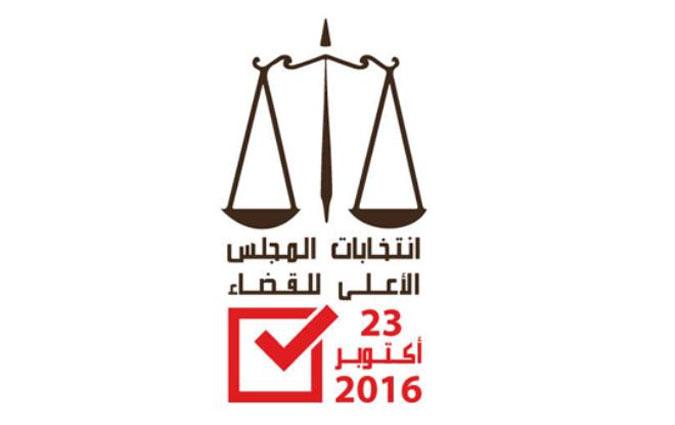 A la fermeture des bureaux de vote un taux de participation aux lections du csm de 46 9 - Fermeture bureau de vote ...