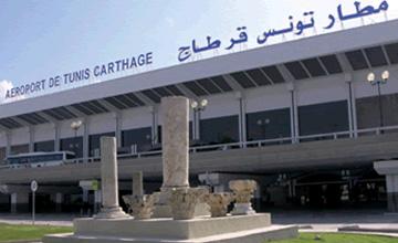 """Résultat de recherche d'images pour """"tunis carthage"""""""