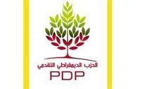 LE PDP dément toute proposition de fermeture de la faculté de médecine de Monastir!  BN3234Logo-PDP-0911