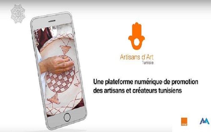 C\u0027est au sein du restaurant typique Fondouk Al Attarine, au cœur de la  médina de Tunis, qu\u0027une cérémonie a été organisée ce jeudi 27 avril 2017  pour le
