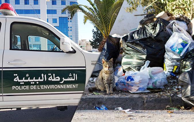 """Résultat de recherche d'images pour """"pollution, Tunisie, police de l'environnement"""""""