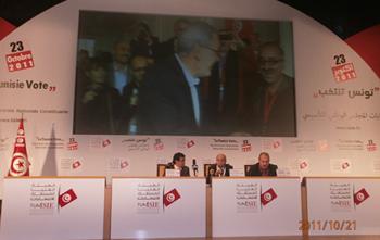 Tunisie : fermeture de bureaux de vote?le nom d ennahdha revient souvent