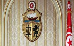 Tunisie L'état d'urgence prolongé trois mois partir BN3915republique-tun