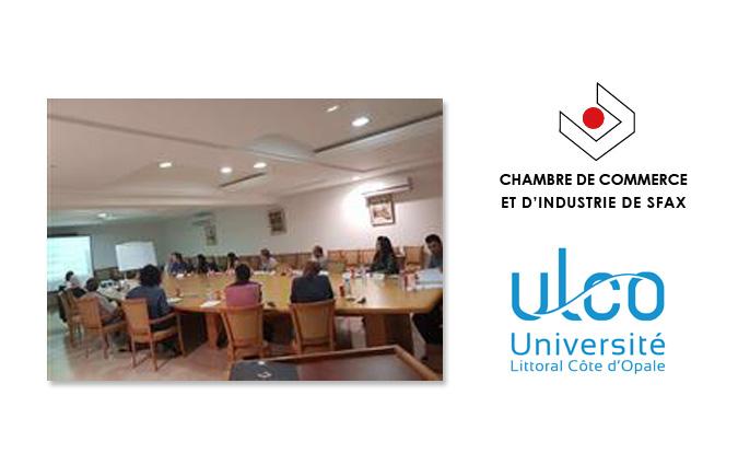 Journal lectronique de tunisie for Chambre de commerce de sfax