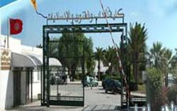 Arrêt des cours à la faculté de la Manouba suite à un sit-in des salafistes  BN4254Fac-lettres-manouba1111
