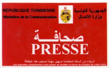 Centre De Tunis Pour La Libert Presse Une Charte Se Protger Des Agressions Grandeursrvitude