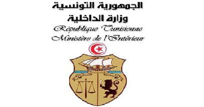 Ministère de l-Intérieur : il n-y a pas de camps d-entrainement ...