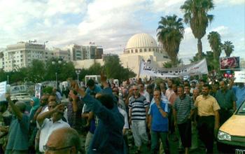 Tunisie ennahdha condamne lotfi for Ministere exterieur tunisie