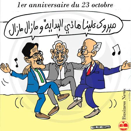 Caricature du jour BN8112caric261012