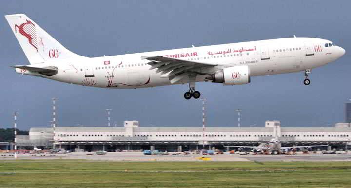 Tunisie report de la gr ve des agents de l aviation civile - Office de l aviation civile et des aeroports tunisie ...