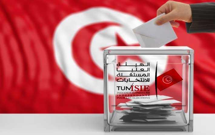 Municipales : les résultats seront communiqués après la fermeture