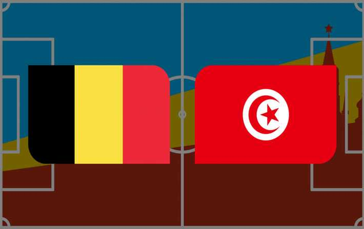 La Tunisie s'incline face à la Belgique