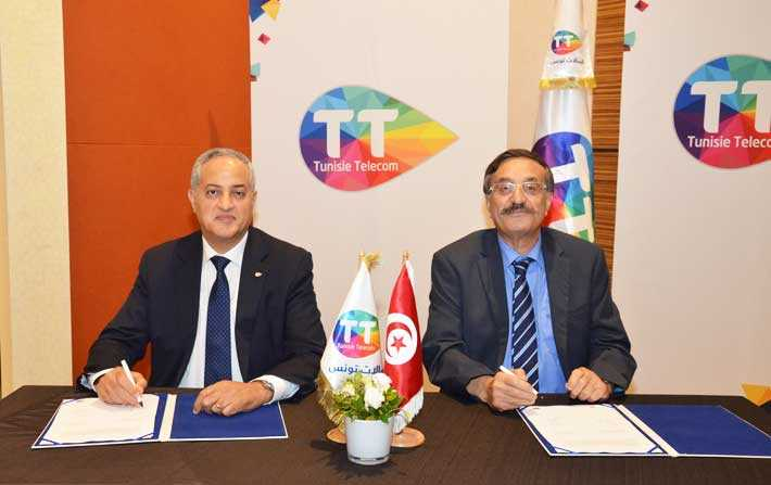 Lancement par Tunisie Telecom de l'application