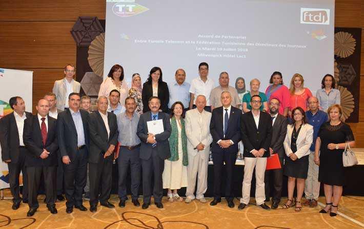 rencontres tunisiennes ensemble en tunisie
