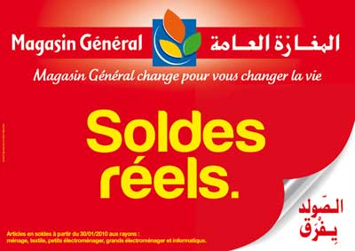 Catalogue magasin general tunisie 2014 share the knownledge for Inter meuble tunisie catalogue 2014