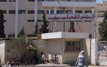 Sfax : Démissions collectives à l'Hôpital universitaire Habib Bourguiba