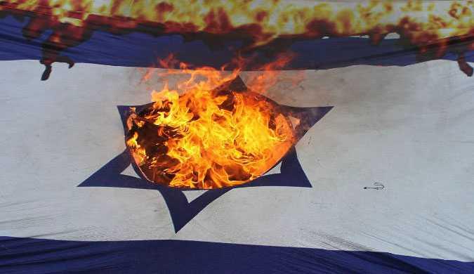 Le drapeau israélien brûlé dans une école de Gafsa