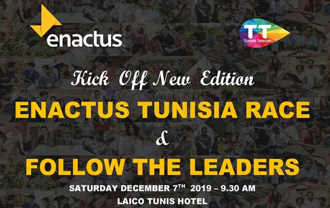 Enactus Tunisia Race : « Technology for social good »