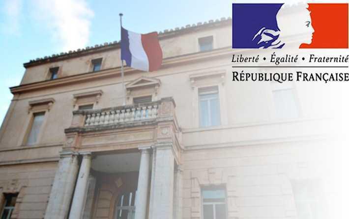 Consulat général de Tunisie à Paris