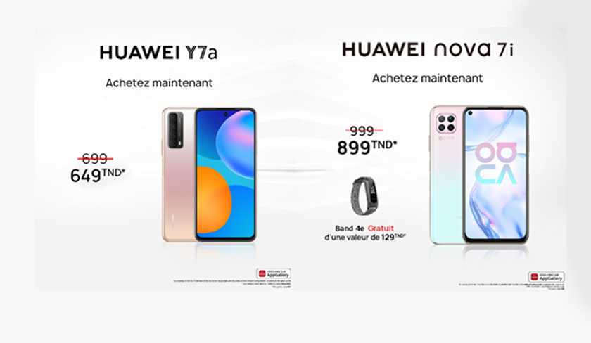« Stay connected » Avec Huawei shopping festival